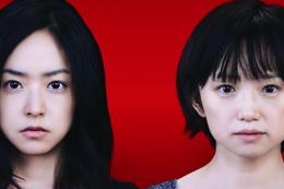 映画『八日目の蝉』井上真央、永作博美