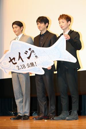 『セイジー陸の魚ー』西島秀俊、森山未來、伊勢谷友介監督舞台挨拶