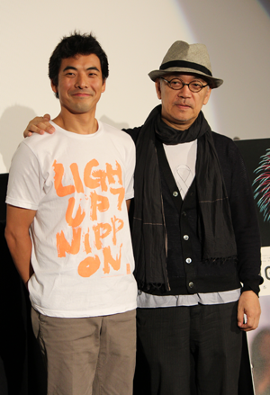light up nippon Overview of light up nippon executive committee brand: advertising agencies, festival awards, case studies, creatives, successful works and campaigns.
