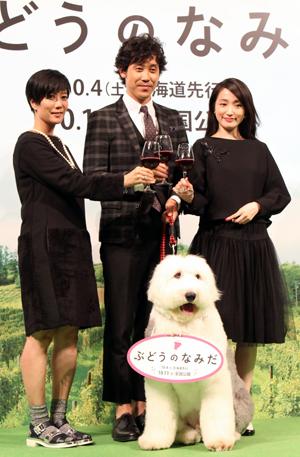 映画『ぶどうのなみだ』イベント、大泉洋、安藤裕子、三島有紀子監督