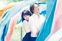 映画『娚の一生』榮倉奈々、豊川悦司