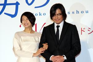 映画『娚の一生』先行上映イベント、榮倉奈々、豊川悦司