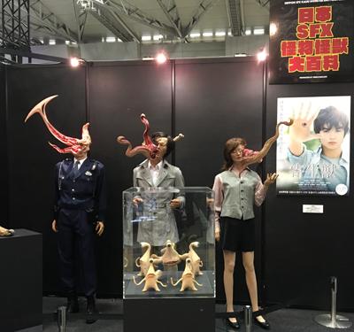 東京コミックコンベンション第1回2016年開催