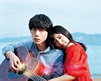 映画『君と100回目の恋』miwa/坂口健太郎