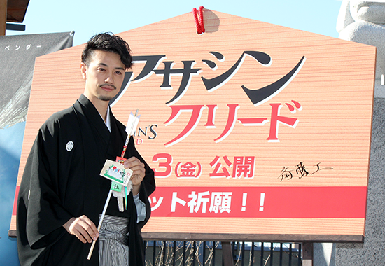 映画『アサシン クリード』大ヒット祈願イベント、斎藤工
