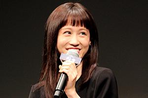 『武曲 MUKOKU』完成披露舞台挨拶、前田敦子