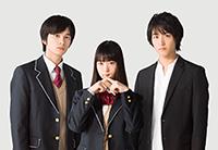映画『恋と嘘』、森川葵、北村匠海、佐藤寛太