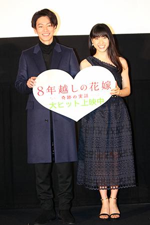 映画『8年越しの花嫁 奇跡の実話』大ヒット舞台挨拶、佐藤健、土屋太鳳