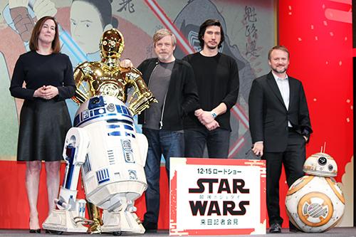映画『スター・ウォーズ/最後のジェダイ』来日記者会見、マーク・ハミル、アダム・ドライバー、ライアン・ジョンソン監督、キャスリーン・ケネディ(製作)、BB-8、R2-D2、C-3PO
