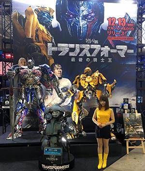 【東京コミコン2017】『トランスフォーマー/最後の騎士王』