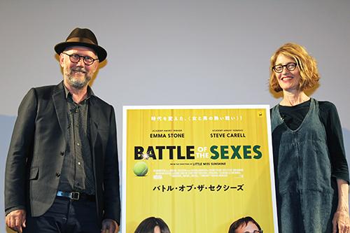 映画『バトル・オブ・ザ・セクシーズ』来日ティーチインイベント:ヴァレリー・ファリス監督、ジョナサン・デイトン監督