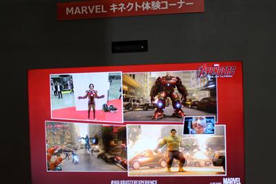 東京コミコン2018:マーベルゲーム