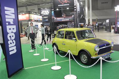東京コミコン2018:ミスター・ビーンの車