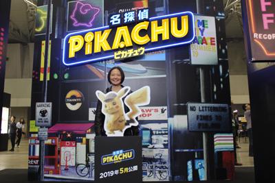 東京コミコン2018:名探偵ピカチュー