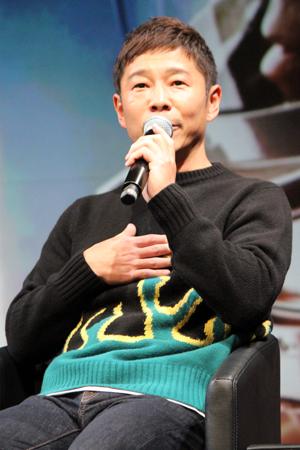 『ファースト・マン』来日記者会見:前澤友作(株式会社ZOZO代表取締役、#dearMoon Projectホストキュレーター)