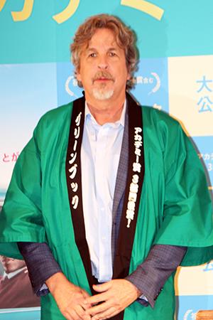 映画『グリーンブック』来日記者会見:ピーター・ファレリー監督